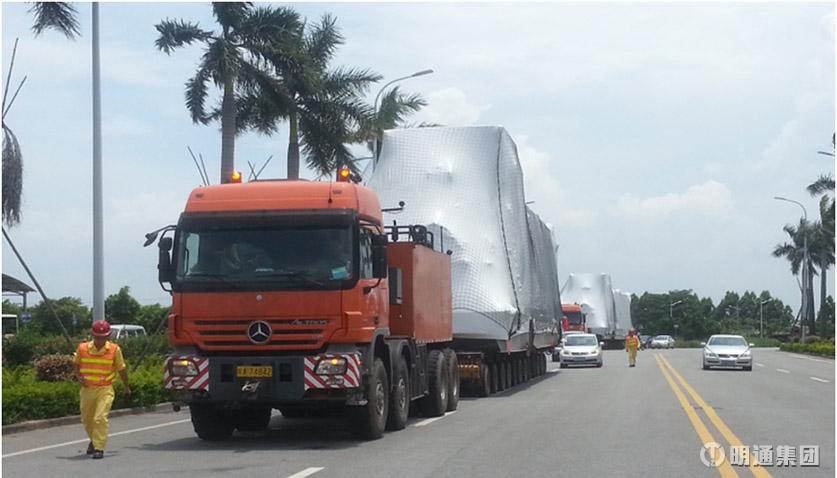 千亿国际_155吨大型发电机组运输