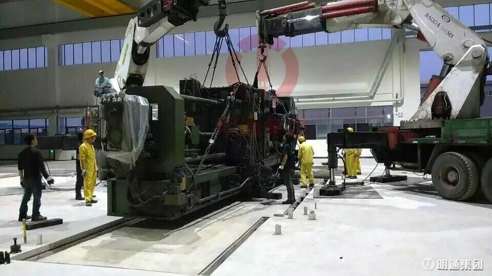 千亿国际_大型压铸机设备搬迁
