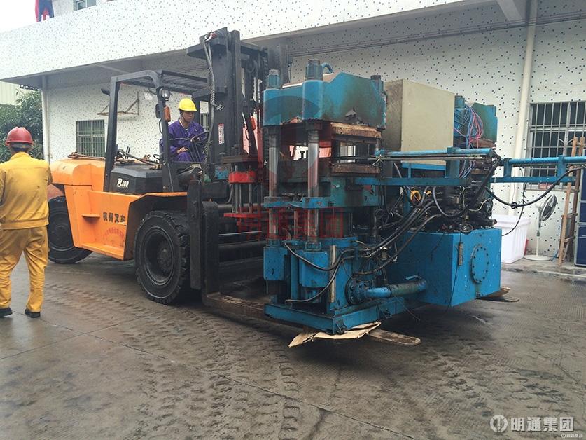 千亿国际qy966_橡胶制品公司整厂搬迁