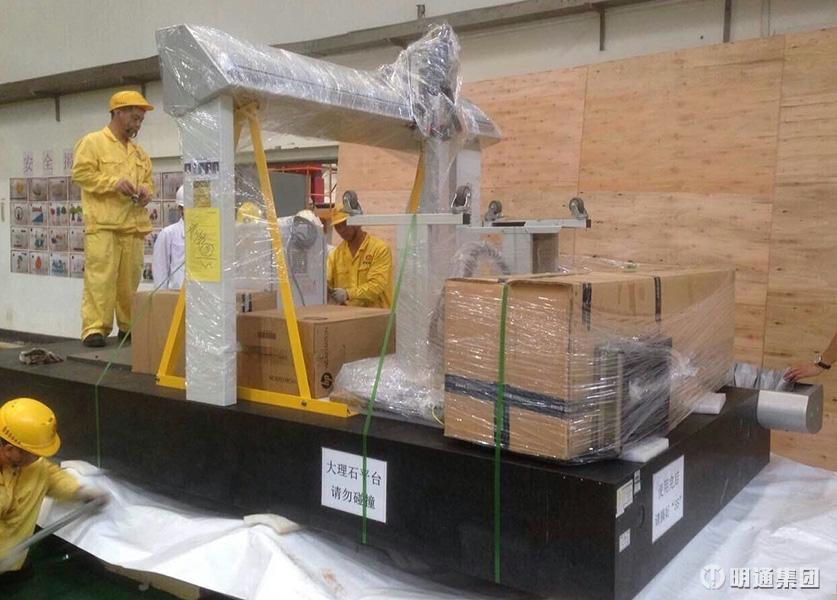 千亿国际_三坐标测量机真空包装