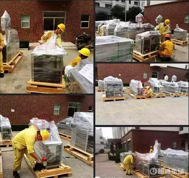 千亿国际_大型机械设备木箱包装项目