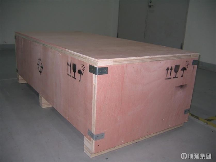 千亿国际_包装欧司朗中国的彩虹