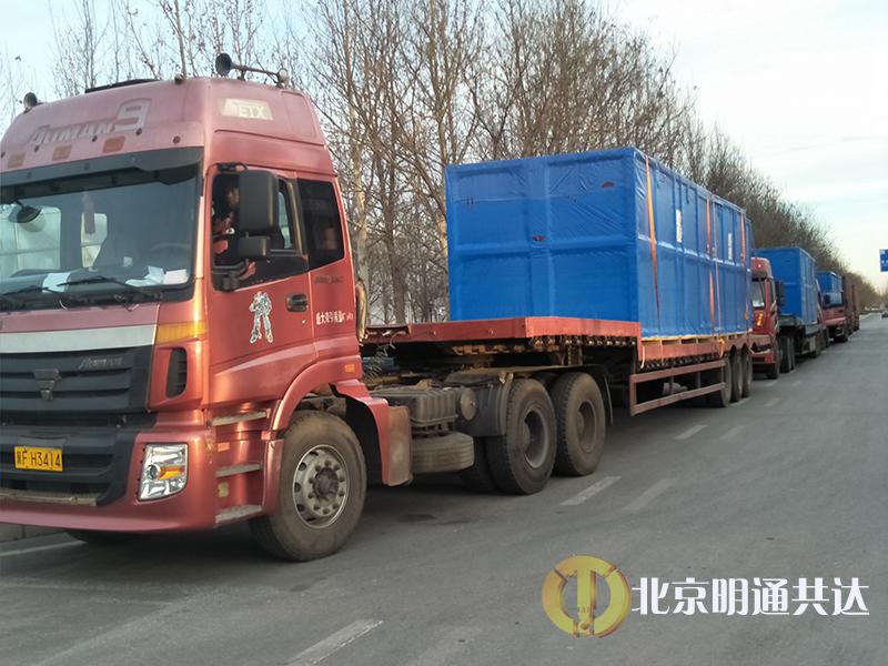 千亿国际qy966_京东方精密设备运输